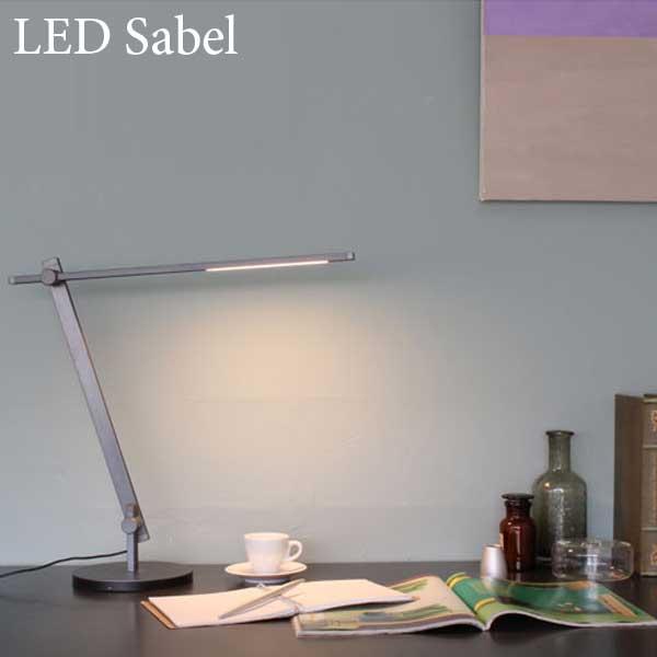 ディクラッセ DI CLASSE デスクランプ Desk Lamp LED サーベル LED SabelLT3702 【送料無料】