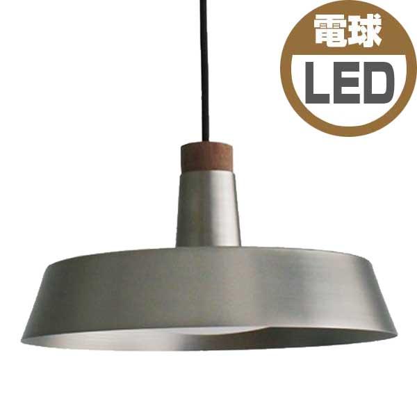 ディクラッセ DI CLASSE ペンダントランプ Pendant Lamp パデラ LED Padella シルバー LP3096SV 【送料無料】