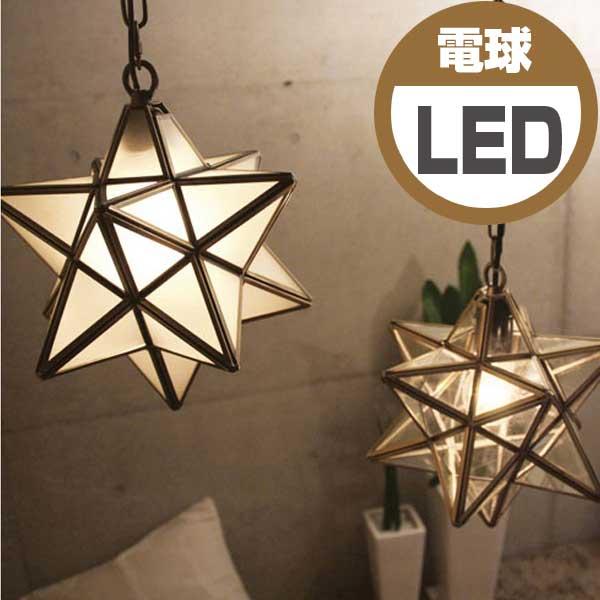 ディクラッセ DI CLASSE ペンダントランプ Pendant Lamp エトワール Etoile LED球 クリア LP3091CL 【送料無料】