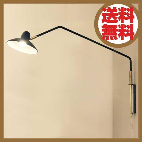 ディクラッセ DI CLASSE ウォールランプ Wall Lamp アルル Arles ブラック LW5358BK 【送料無料】