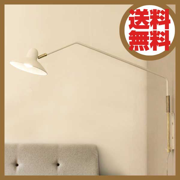 ディクラッセ DI CLASSE ウォールランプ Wall Lamp アルル Arles ホワイト LW5358WH 【送料無料】