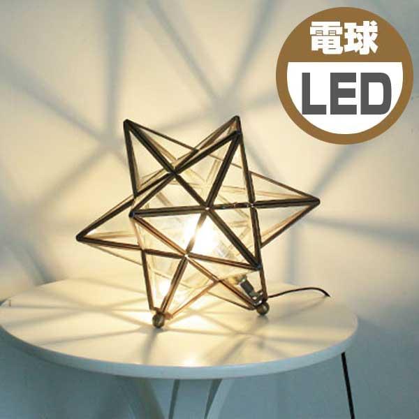 ディクラッセ DI CLASSE テーブルランプ Table Lamp エトワール Etoile LED電球 クリア LT3732CL