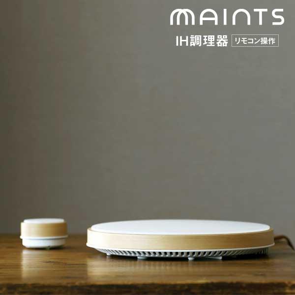 マインツ MAINTS ホットトリベット HOT TRIVET ホワイト×ウッド MA-003 【送料無料】