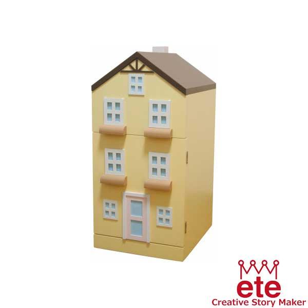エテ ete 子供収納家具 タウンチェスト2番地<イエロー>【送料無料】【代引不可】お届けまでお日にちがかかる場合がございます。
