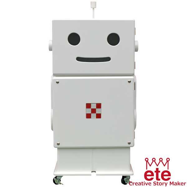 【あす楽】エテ ete ロビット ROBIT ホワイト 白い 収納ロボ 【送料無料】【代引不可】【asrk_ninki_item】