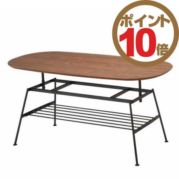 anthem アンセム Adjust Table アジャストテーブル ANT-2734【送料無料】