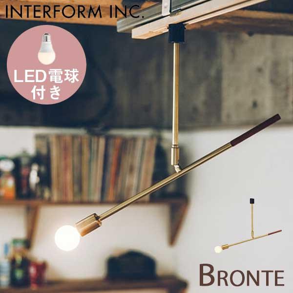 インターフォルム INTERFORM ブロンテ Bronte 小形LED電球(電球色)付 LT-3828
