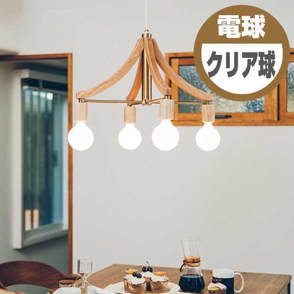インターフォルム INTERFORM レニー Leni クリアボール球付 LT-3785 (カラーNA・BN)