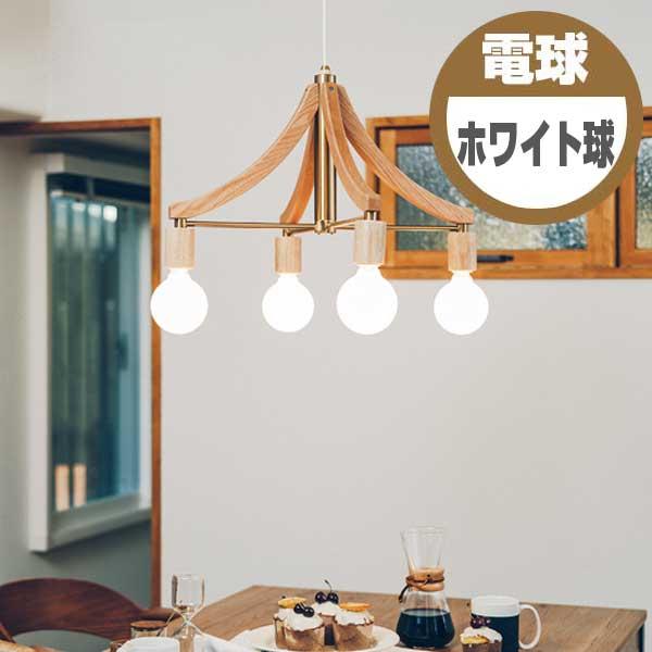 インターフォルム INTERFORM レニー Leni ホワイトボール球付 LT-3786 (カラーNA・BN)