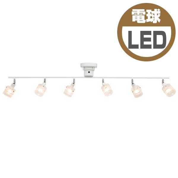 インターフォルム INTERFORM ルシェロ Ruscello 小型LED電球 LT-2729 【送料無料】