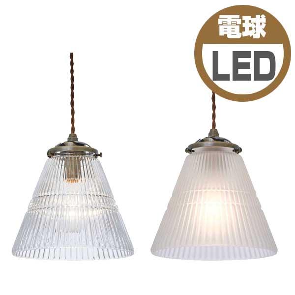 インターフォルム INTERFORM ロウェル L Rowel L 一般球形LED電球(電球色) LT-3120 カラー:CL・FR 【送料無料】