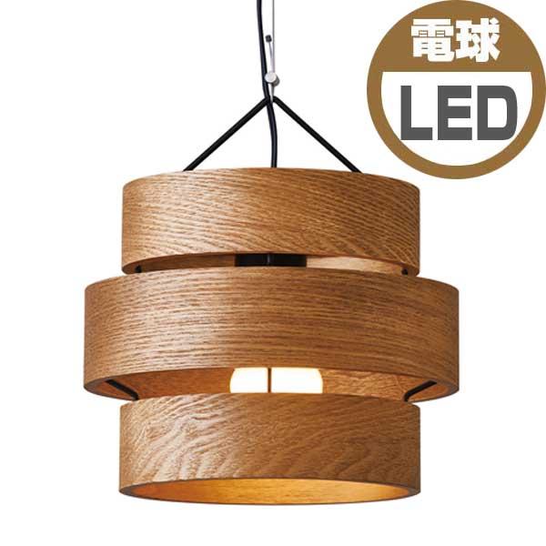 インターフォルム INTERFORM リープリング Liebling 一般球形LED電球(電球色)付 LT-2593NA