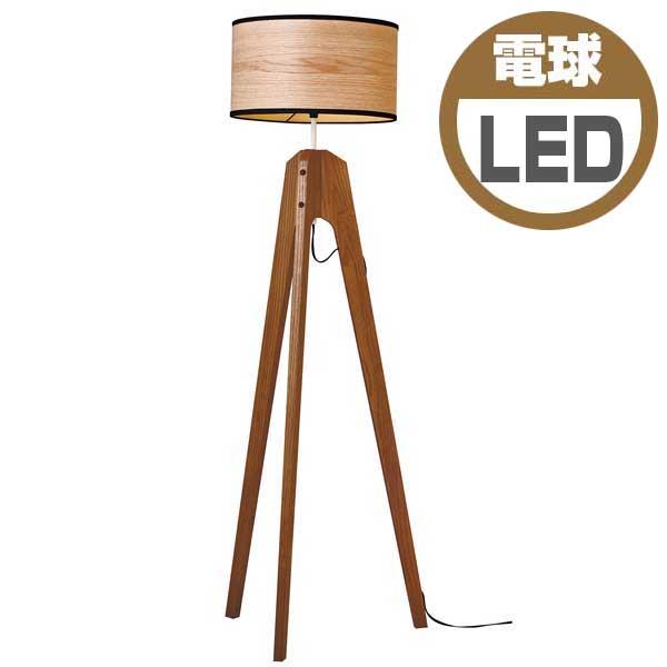 インターフォルム INTERFORM ロレンツフロアランプ LorenzFloorLamp 一般球形LED電球 (電球色)付 LT-2601NA 【送料無料】