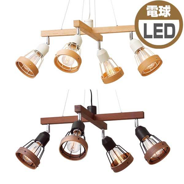 インターフォルム INTERFORMクルスス Cursus一般球形LED電球(電球色)×4付LT-3703