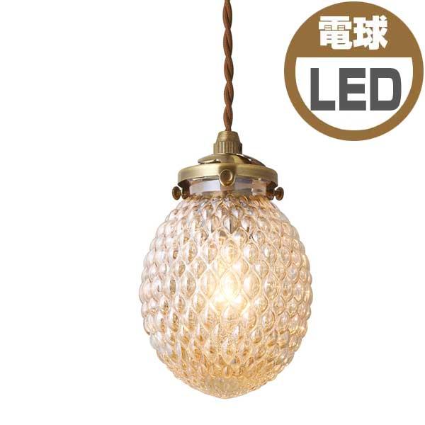 インターフォルム INTERFORM リアム Liam 小形LED電球(電球色)付き LT-3946 ピンクPK