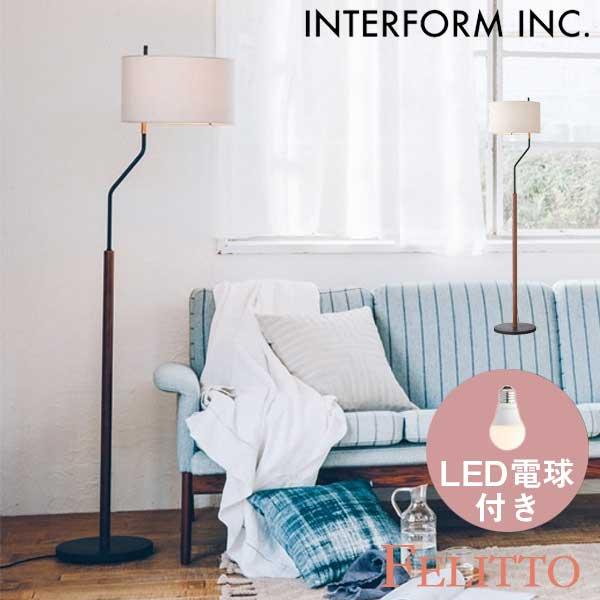 インターフォルム INTERFORM フェリット Felitto LED電球付き LT-3912