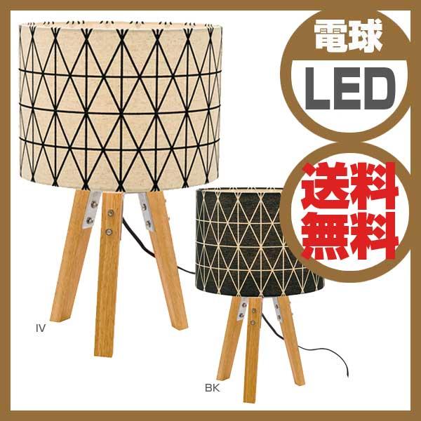 インターフォルム INTERFORM オレフォステーブルランプ Orrefors Table Lamp LED球付き LT-1674 【送料無料】