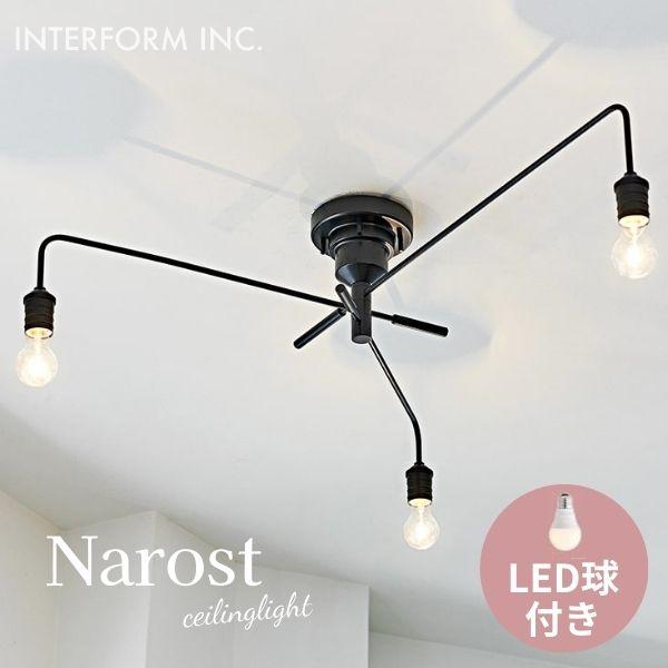 インターフォルム INTERFORM ナロスト Narost LED電球付き LT-1653 【送料無料】