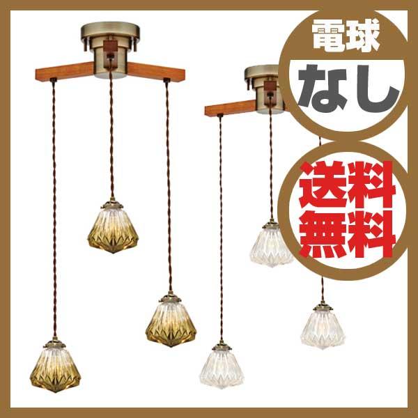 インターフォルム INTERFORM ロレエ ダングル3 Lorrez-dangle3 電球なし LT-1719 【送料無料】