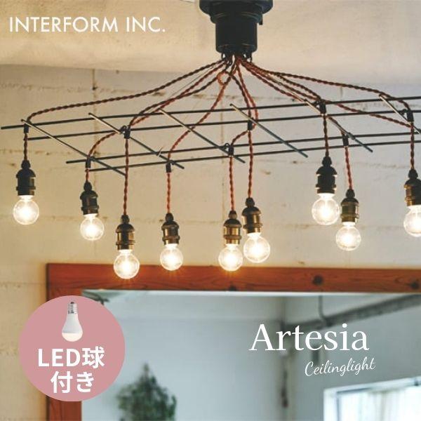 インターフォルム INTERFORM アーティシア ラティス Artesia lattice 小形LED電球付き LT-1997 【送料無料】