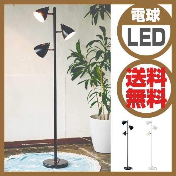 インターフォルム INTERFORM カロデン Culloden 小形LED電球付き LT-2118 【送料無料】