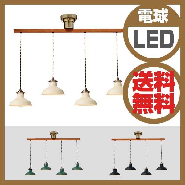 インターフォルム INTERFORM ジアン ダングル4 Gien dangle4 小形LED電球付き LT-1930 【送料無料】