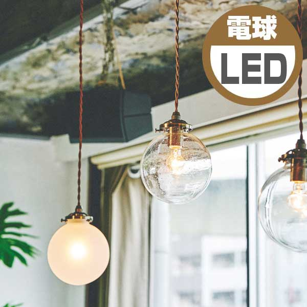 インターフォルム INTERFORM オレリアS Orelia(S) 小形LED電球付き LT-1938 【送料無料】