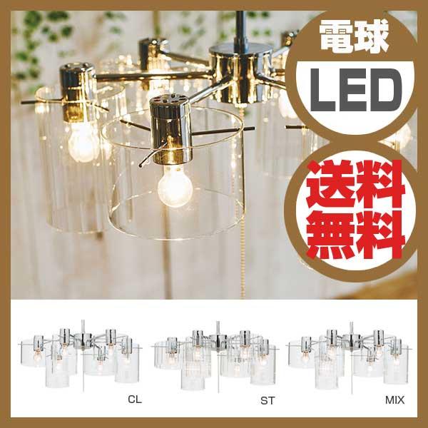 インターフォルム INTERFORM イリアン llien 小形LED電球 LT-2336 【送料無料】