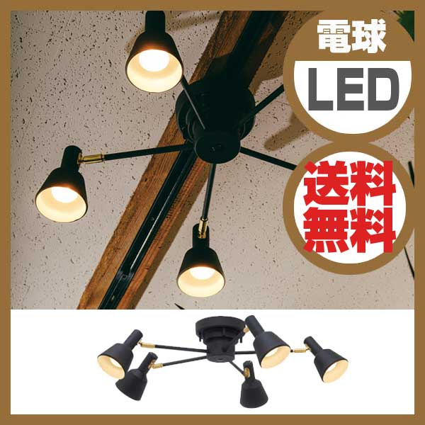 インターフォルム INTERFORM オットシュテット 小型LED電球 LT-2693 【送料無料】