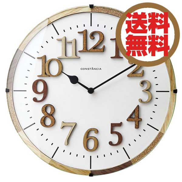 インターフォルム INTERFORM クロック CLOCK ティール Tiel CL-9706 【送料無料】