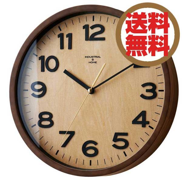 インターフォルム INTERFORM クロック CLOCK ダリル DARYL ナチュラル CL-7973 NA 【送料無料】