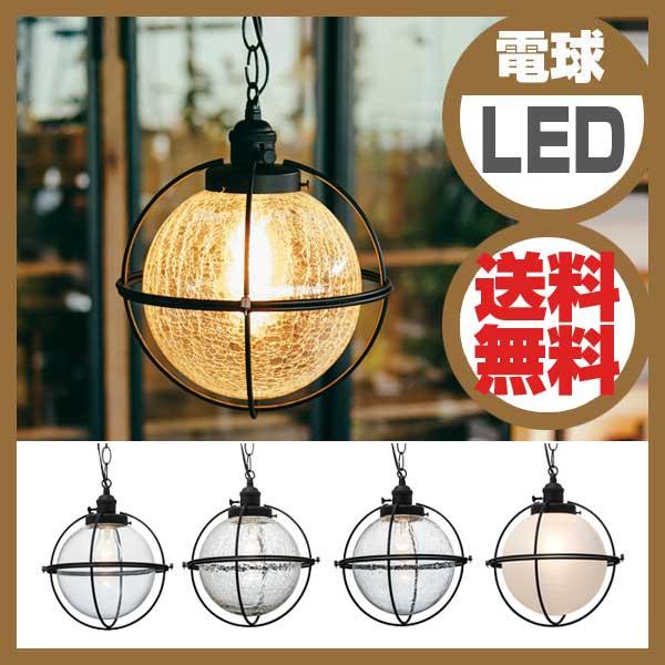 インターフォルム INTERFORM アオ Ao 一般球形LED電球 LT-2628 【送料無料】