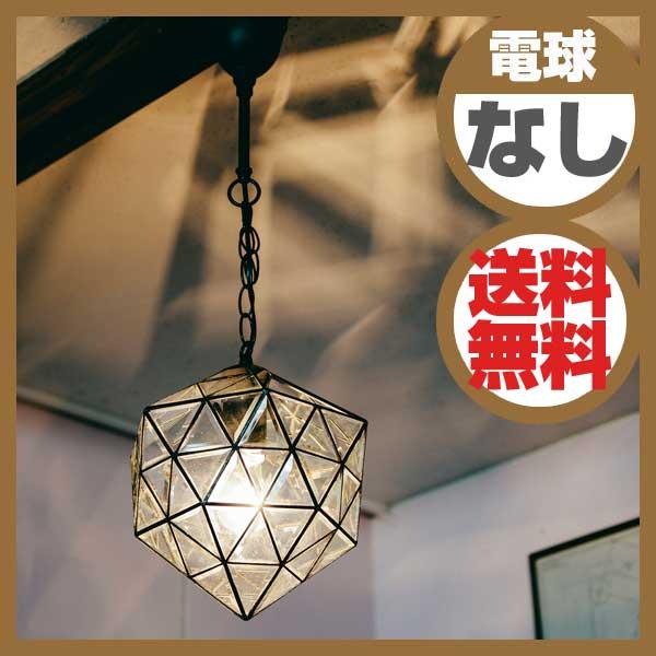 インターフォルム INTERFORM トラモント Tramonto 電球なし LT-2623  【送料無料】