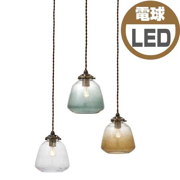 インターフォルム INTERFORM ファジェ-ダングル 3 Faget-dangle 3 小形LED電球(電球色)×3付 LT-3130 【送料無料】