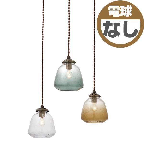 インターフォルム INTERFORM ファジェ-ダングル 3 Faget-dangle 3 電球なし LT-3131 【送料無料】