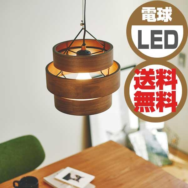 インターフォルム INTERFORM リープリング Liebling 一般球形LED電球 (電球色)付 LT-2593 BN 【送料無料】