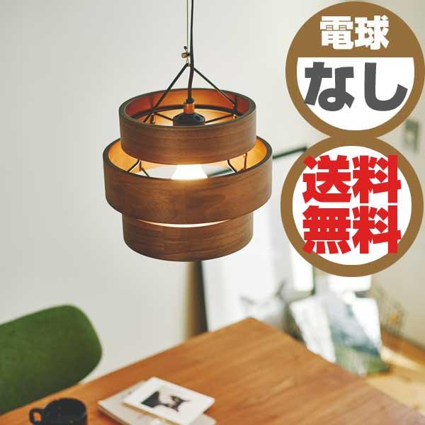 インターフォルム INTERFORM リープリング Liebling 電球なし LT-2594 BN 【送料無料】