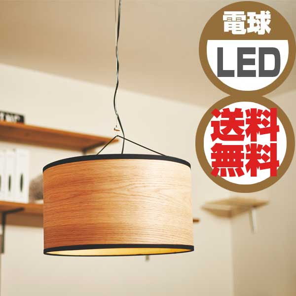 インターフォルム INTERFORM ロレンツ Lorenz 一般球形LED電球(電球色)付 LT-2597 NA 【送料無料】