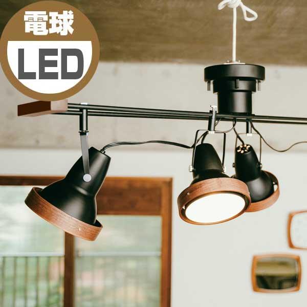 インターフォルム INTERFORM オリゾンテ Orizzonte 一般球形LED電球(電球色)×4付 LT-3489 【送料無料】