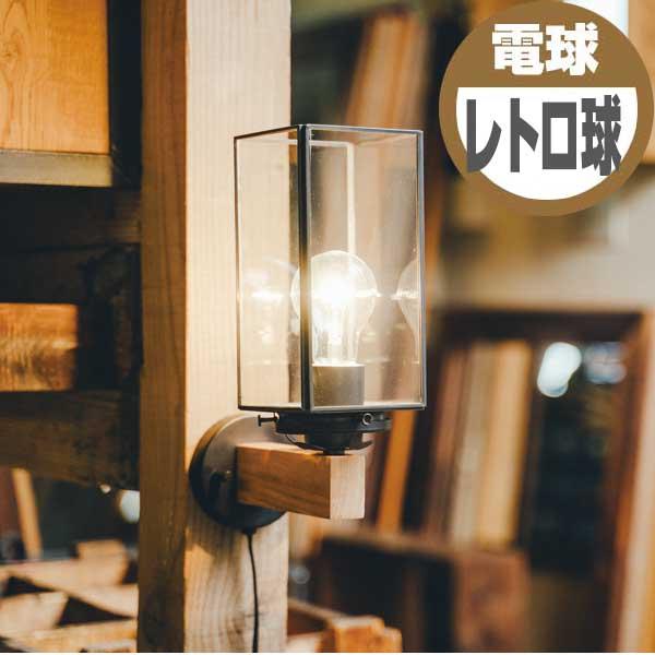 インターフォルム INTERFORM コストン Koston (B) レトロ球付 LT-3399 【送料無料】