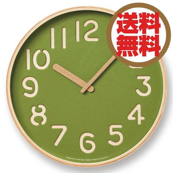 レムノス Lemnos 掛時計 トムソンペーパー THOMSON PAPER グリーン NY16-09 GN *受注後に納期をお知らせ致します。 【送料無料】
