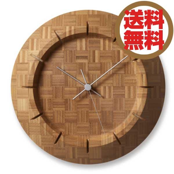 レムノス Lemnos Take-Clock タケクロック FE17-09 *受注後に納期をお知らせ致します。【送料無料】