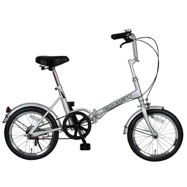 FIELD CHAMP フィールドチャンプ  16インチ折畳自転車 365 FDB16 シルバー No.72750 【ラッピング不可】【代引不可】【北海道・沖縄・離島配送不可】