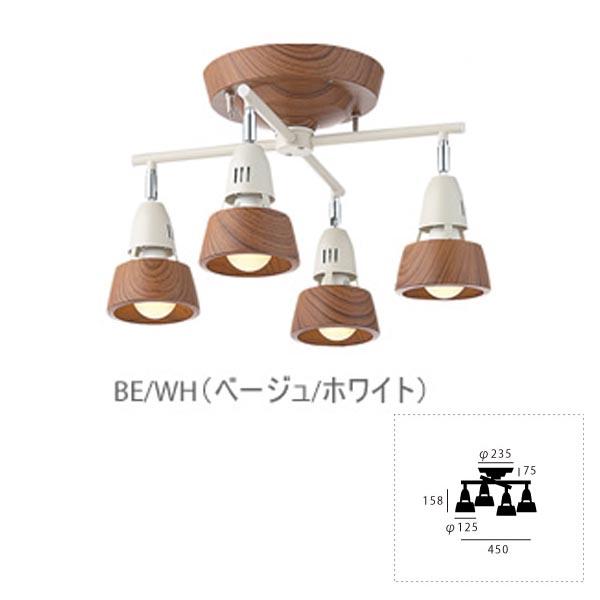 ART WORK STUDIO アートワークスタジオ ハーモニーエックス リモートシーリングランプ4灯 AW-0322Z 電球なし BE/WH ベージュ+ホワイト リモコン付