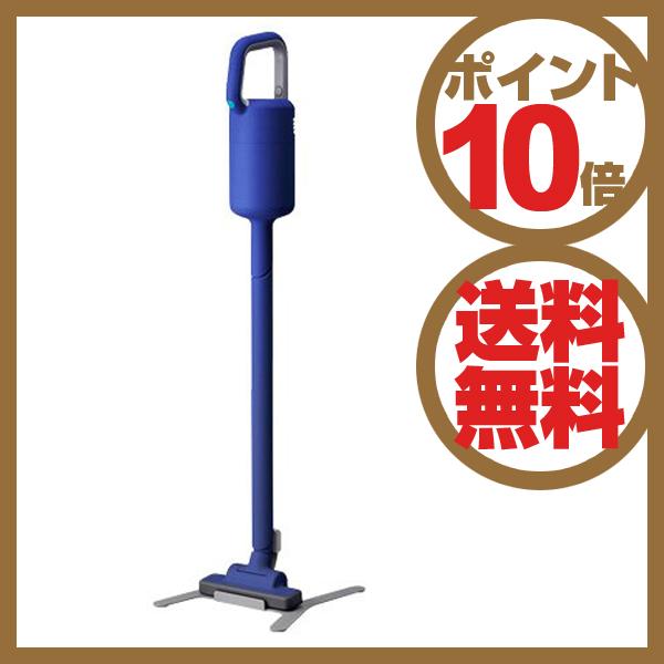プラスマイナスゼロ ±0 コードレスクリーナー ブルー XJC-Y010(A) 【送料無料】