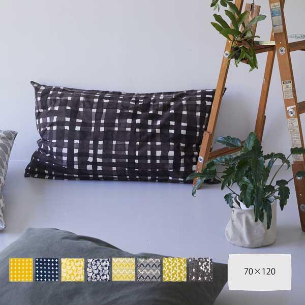 Quarter Report クォーターリポート ソファクッション Sofa Cushion 70×120cm Jリスティア/リントゥ/チマヨ/メツァ *受注生産品 【キャンセル不可】【代引不可】【ラッピング不可】