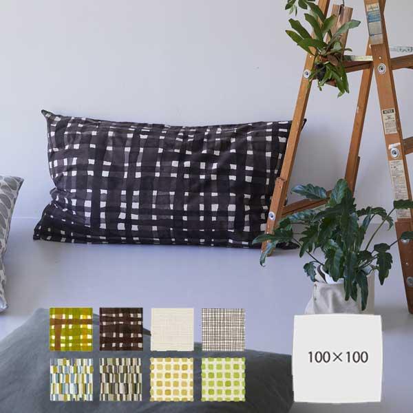 Quarter Report クォーターリポート ソファクッション Sofa Cushion 100×100cm サヴィ/フィーノ/タイル/デュー/フロート *受注生産品 【キャンセル不可】【代引不可】【ラッピング不可】