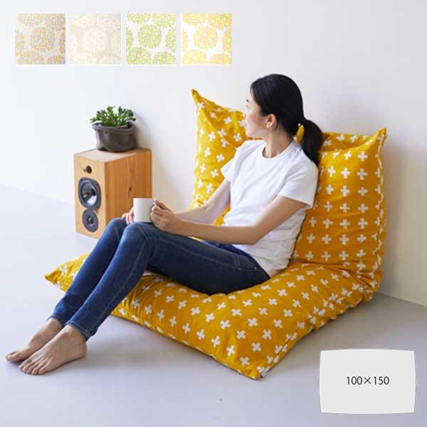 Quarter Report クォーターリポート ソファクッション Sofa Cushion 100×150cm フロート Float *受注生産品 【キャンセル不可】【代引不可】【ラッピング不可】