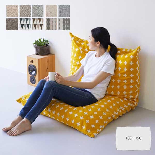 Quarter Report クォーターリポート ソファクッション Sofa Cushion 100×150cm スピア/クレイ/コティ/マトレット *受注生産品 【キャンセル不可】【代引不可】【ラッピング不可】