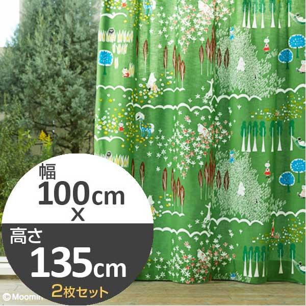 ムーミン トリビュートワークス ドレープカーテン W100 x H135cm 2枚*受注生産品【送料無料】【キャンセル不可】